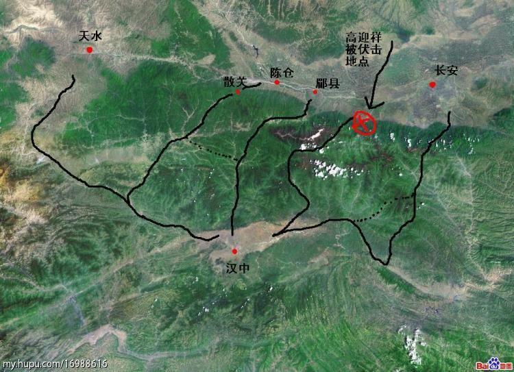 三国演义子午 地图