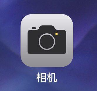 iOS 11 相机和照片应用中的 8 个新变化   具透