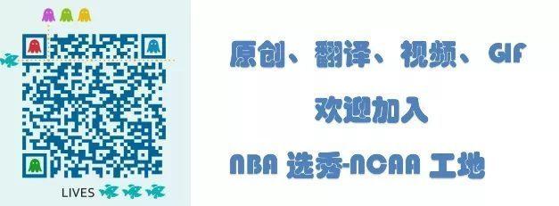 【选秀区-原创】NCAA篮球名校巡礼(6)印第安纳小精灵