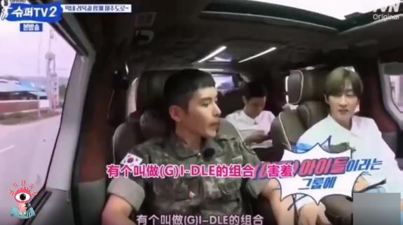 信和娱乐平台:Super Junior成员金厉旭承认恋情,网友热议:宋雨琦也会祝福哥哥的,是应该谈恋爱了