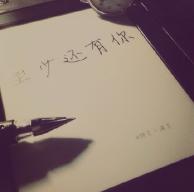 潇湘お雨榭