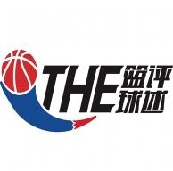 THE篮球评述