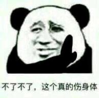 liangchenyi