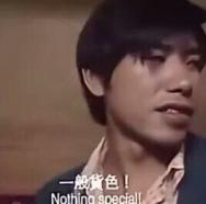 Mr三先生